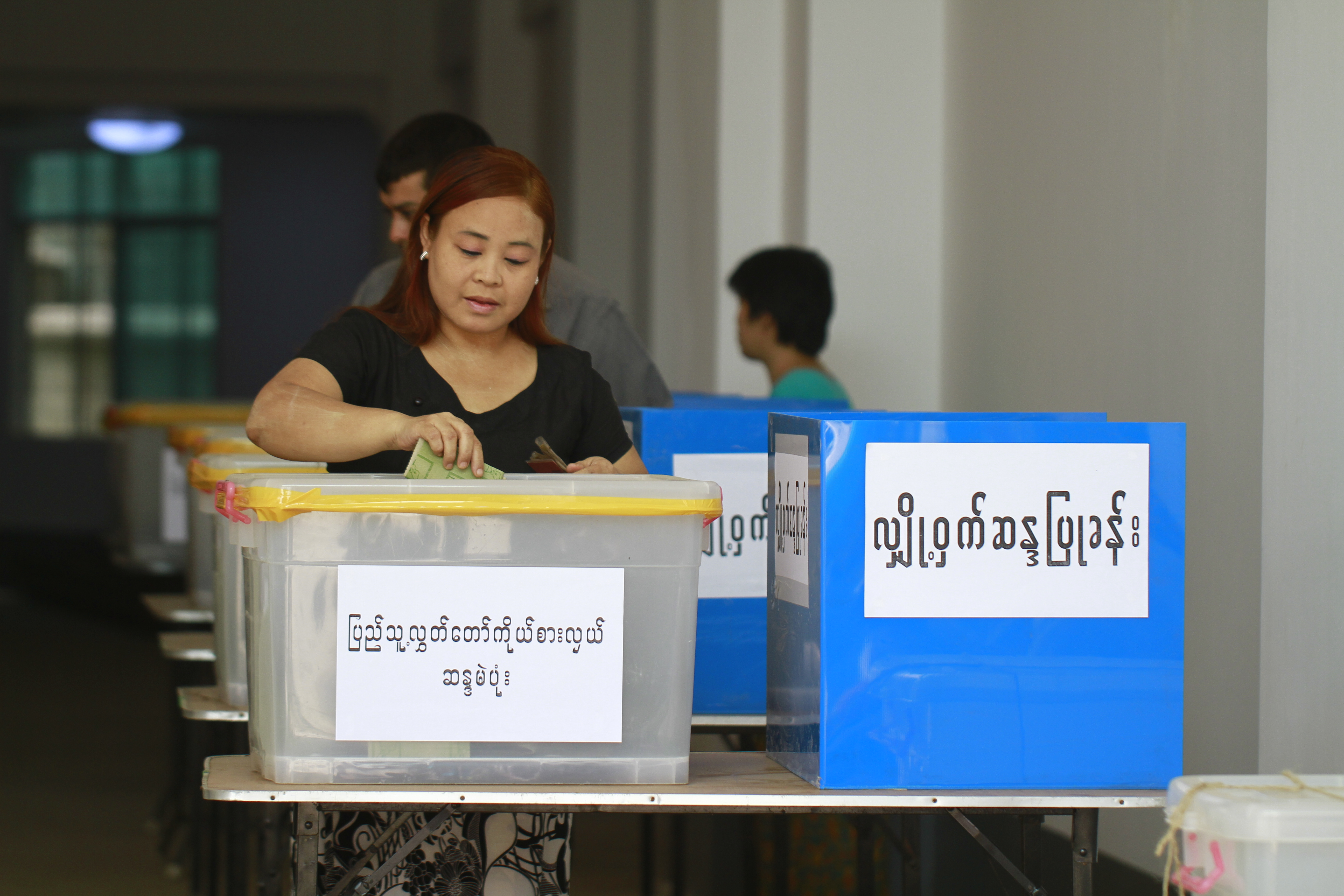 Image from https://en.wikipedia.org/wiki/Myanma_by-elections,_2012